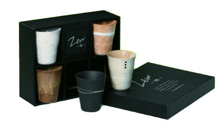 Vasos de t zen tienda online de productos gourmet y for Vasos de te